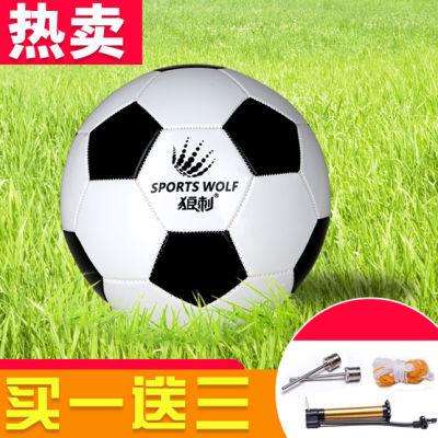【校园指定足球】中小学生训练足球4号5号黑白块耐磨足球