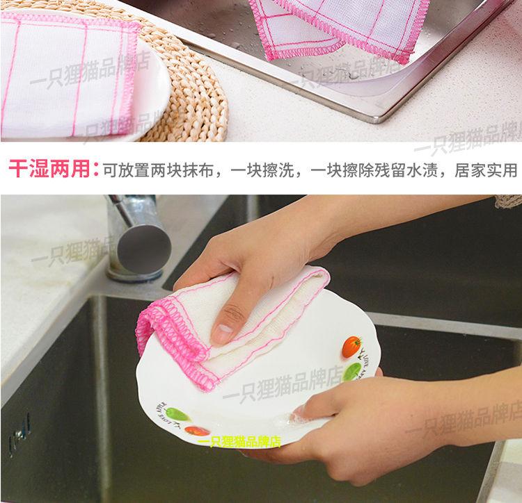 大号棉纱洗碗布抹布不掉毛加厚洗碗巾不沾油刷碗布百洁布吸水纱布ZZX