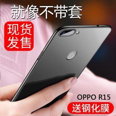 oppor15手机壳r17/reno/r7/r9st/r11/r15x/r11st超薄磨砂软壳硬壳
