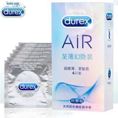AIR空气套组合10只避孕套杜蕾斯超薄情趣避孕套快感二合一套装