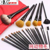 影楼化妆工具 24支化妆刷套刷 动物毛 羊毛 化妆刷套装 化妆刷子