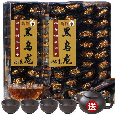 黑乌龙茶【送一壶四杯】木炭技法茶多酚茶叶高浓度油切黑乌龙500g