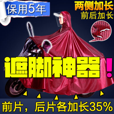 雨衣电动自行车单双人摩托车雨衣女加长电瓶车加大加厚头盔式雨披