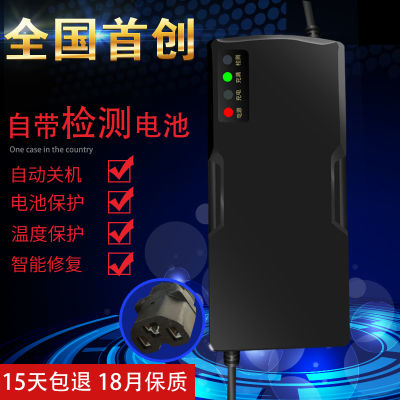 自动断电关机【多多推荐】电动车电瓶车充电器48V/60V/64V/72V/20