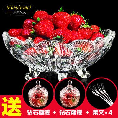 欧式大号水晶玻璃果盘 现代客厅创意家用 沙拉碗糖果干果水果盘子