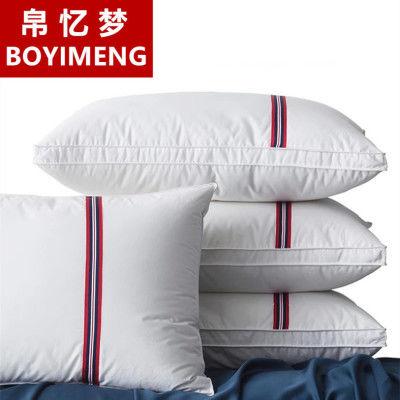【今日特价】可水洗高弹枕头羽丝绒酒店枕芯学生单人成人枕一对装