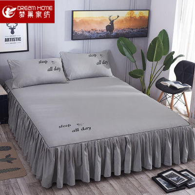 床裙床罩单件床单床笠床套席梦思保护套1.5/1.8/2.0m床上用品