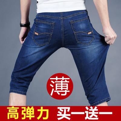 夏季薄款牛仔七分裤男士修身弹力五分牛仔短裤男中裤休闲7分裤男