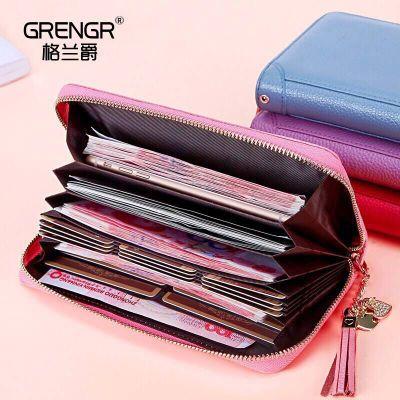 【GRENGR正品】钱包女长款真皮拉链女士手拿包大容量韩版女包钱夹