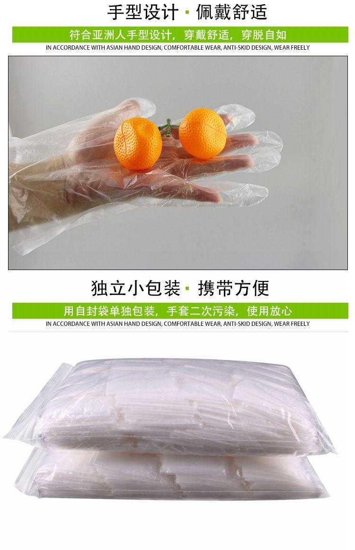 【一次性手套】加厚加长塑料pe薄膜透明龙虾烧烤餐饮食品手膜美发批发