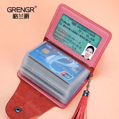 GRENGR 女式卡包真牛皮男士多卡位名片夹银行信用卡套驾驶证皮套