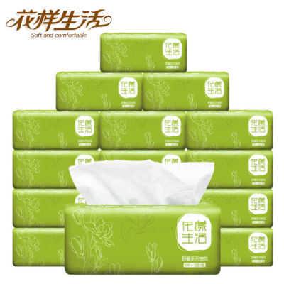 【200万家庭见证】花样生活原木可湿水母婴抽纸面巾餐巾卫生纸巾