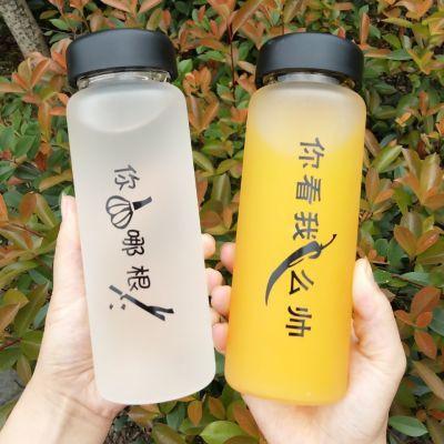 杯子女学生韩版水杯创意潮流带磨砂玻璃杯男简约小清新便携随手杯