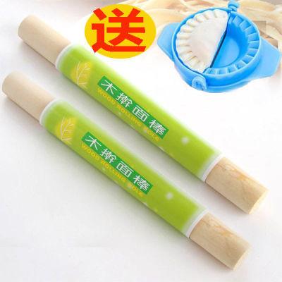 28cm实木擀饺子皮的擀面杖赶杆面棍擀面棒烘焙工具小号擀面棍的宝贝主图