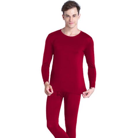莫代尔保暖内衣男士套装薄款纯色基础打底衫大码青年秋衣秋裤