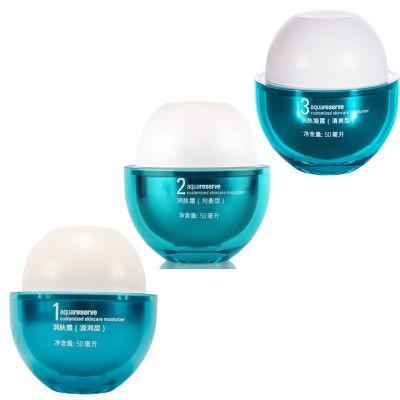 玫琳凯经典海洋保湿系列滋润型润肤霜均衡性润肤乳清爽型润肤凝露