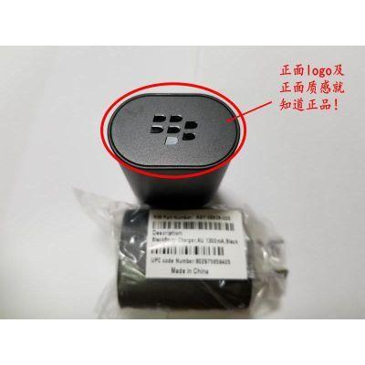黑莓Priv passport 原装1300ma充电器头priv原装充电器澳规八角头