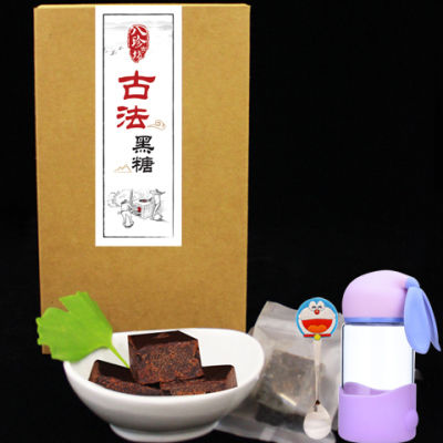 买2送杯+勺 云南黑糖块古法红糖手工红糖块原味老红糖块400g/20包