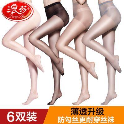 【浪莎正品】4/6双浪莎丝袜女薄款连裤袜夏季加档防勾丝袜裤女