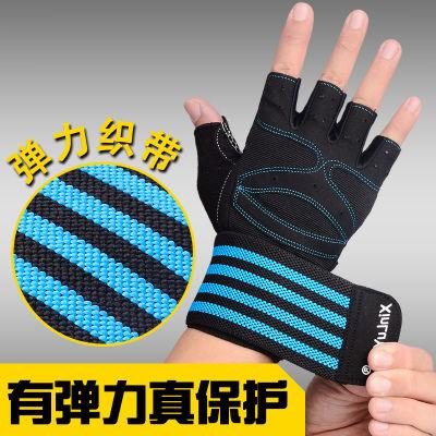 FOMADO健身手套男女运动护腕器械训练单杠锻炼护具装备半指防滑