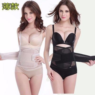 夏季超薄瘦身燃脂收腹带收胃束腰带妇产后美体减肚子塑身衣腰封女