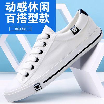 回力男鞋夏季学生白色帆布鞋男士球鞋休闲运动鞋小白鞋板鞋子潮鞋