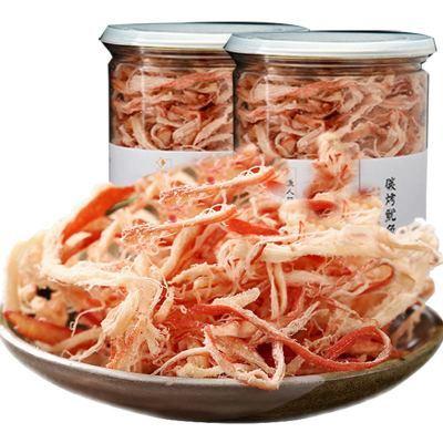 【领券优惠】舟山特产罐装碳烤鱿鱼丝鳗鱼丝香辣黄花鱼鱿鱼片50g