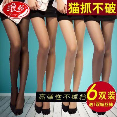 【浪莎高端款】【正品】浪莎丝袜女夏季丝袜女士薄美腿袜裤防勾丝