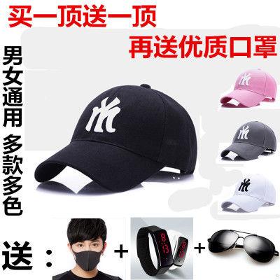 帽子男新款韩版女士帽子太阳帽夏天防晒帽男士棒球帽运动鸭舌帽潮
