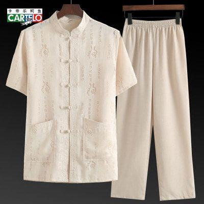 唐装男休闲短袖套装爸爸夏装中老年中国风男装汉服老年人爷爷衣服