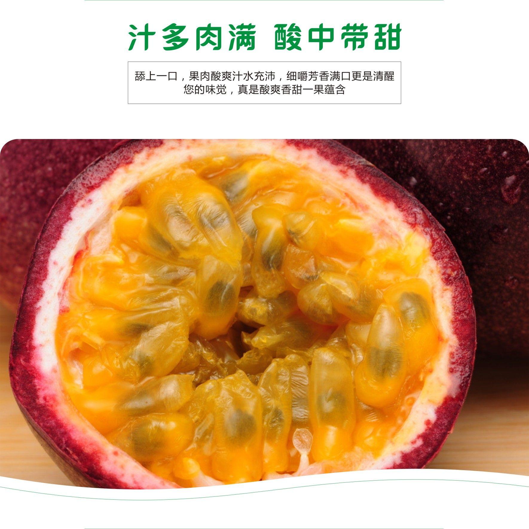 【买4送1】百香果5斤3/2/1斤热带水果新鲜百香果批发现摘精选大果_1