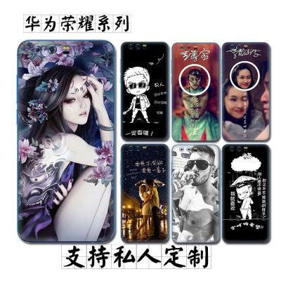 华为荣耀9彩膜贴纸 8手机全身贴6个性9青春版磨砂note10背后膜10