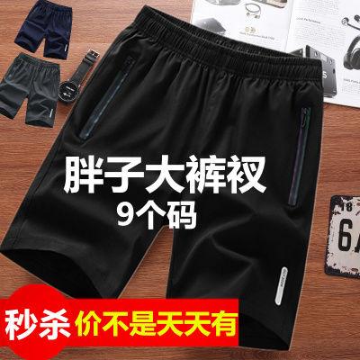 夏季短裤男运动休闲学生五分裤大码沙滩裤宽松200斤5分裤大裤衩潮