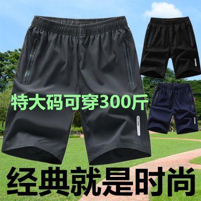 夏季加肥加大码休闲短裤男夏天宽松肥佬中裤胖子运动五分裤沙滩裤