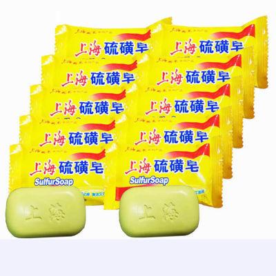 亚之洁牌【5-10块硫磺皂】抑菌除螨虫香皂止痒洁面沐浴皂洗澡洗脸