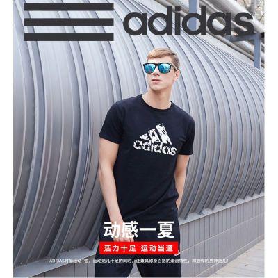 adidas阿迪达斯跆拳道休闲男装圆领运动短袖 透气跑步T恤2020夏