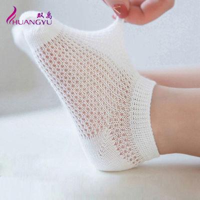 3-5双装棉质夏天男女透气网眼儿童袜0-11岁小孩袜子