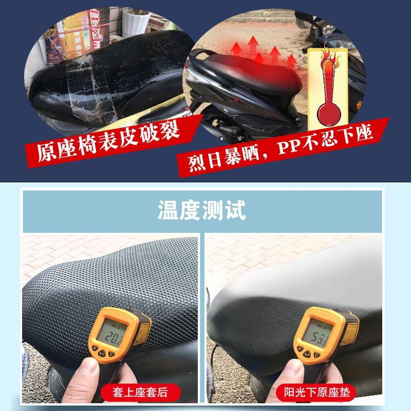 【电瓶车套四季通用透气3D座套】电动车坐垫套防晒防雨踏板摩托车坐垫