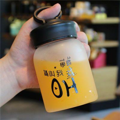 玻璃杯女学生韩版水杯可爱便携手机支架水瓶时尚创意潮流随手杯子