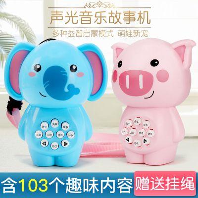 卡通趣味小猪小象声光故事机早教益智MP3音乐玩具婴儿宝宝0-3岁