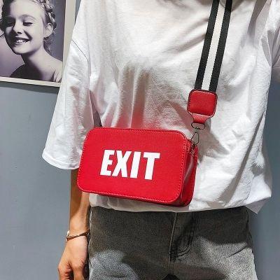 仙女包小包包少女2020新款夏天女包宽带斜挎包迷你韩版百搭学生潮