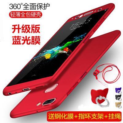 vivox20手机壳x27/x23/y93s磨砂全包y85手机壳y97硬nex保护壳z3i