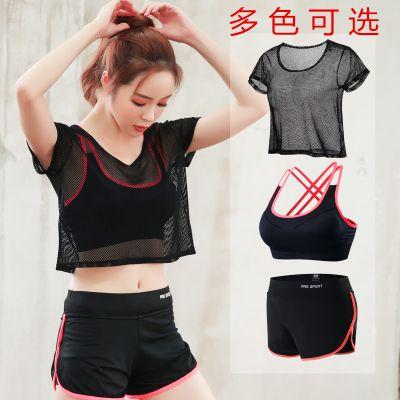 夏季瑜伽服健身服女运动服套装透气速干短袖健身跑步服女运动套装