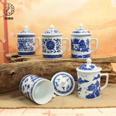 老款式陶瓷泡茶杯景德镇青花瓷器水杯子 400ml带盖个人办公会议杯