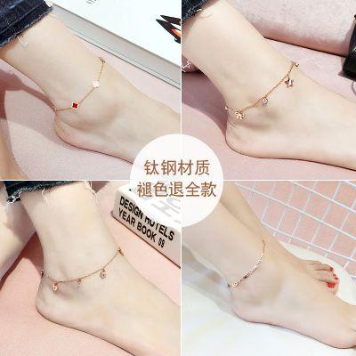 18K玫瑰金脚链女防过敏时尚不掉色韩版钛钢脚链学生不褪色足链女