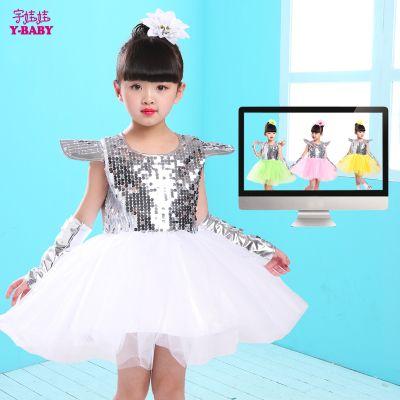 【宇娃娃】网纱女童幼儿园小学生亮片蓬蓬纱裙演出表演服爵士舞