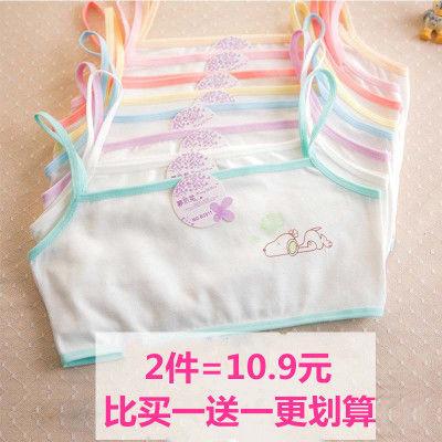 2件混色装 纯棉吊带小背心内衣儿童学生发育期女童小女孩抹胸裹胸