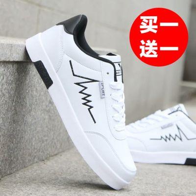 夏季透气小白鞋男士休闲运动鞋韩版男生板鞋白色学生内增高男鞋子