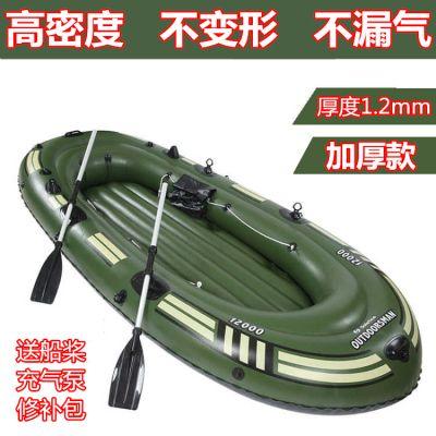橡皮艇加厚耐磨双人充气船2/3/4人皮划艇钓鱼船特厚橡皮船 气垫船