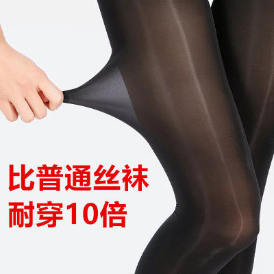 【超值1-3条装】面膜钢丝袜裤女 防勾丝打底裤袜瘦腿袜薄款光腿袜